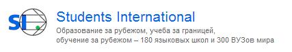 Students International