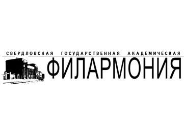 Свердловская государственная академия